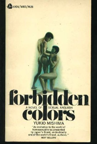 9784805301258: Forbidden Colors