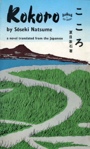 9784805301616: Kokoro (Tuttle Classics of Japanese Literature)