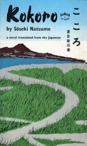 Kokoro: Natsume, Soseki. Translated