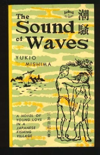 The Sound of Waves: Yukio Mishima