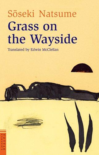 "9784805302583: é""è‰ (英文版)‷ Grass on the Wayside (タトルクラシックス )"