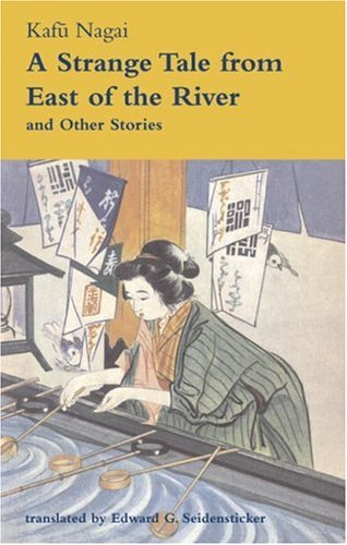 9784805302668: A strange tale from East of the River and other stories
