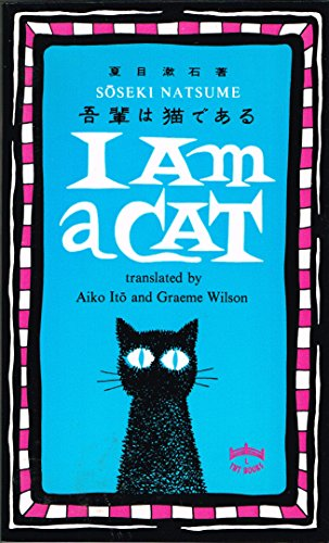 I Am a Cat: Soseki Nasume
