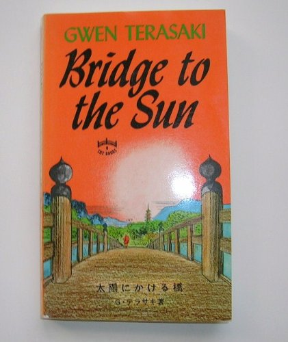 9784805303054: Bridge to the Sun