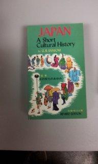 9784805303177: Japan: a short cultural history
