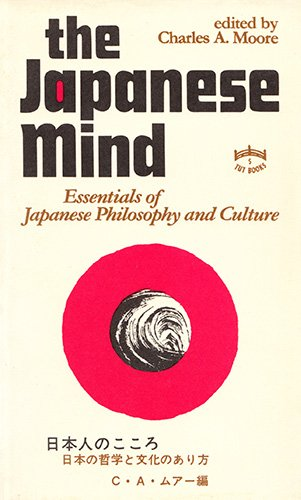 9784805303610: The Japanese Mind: Essentials of Japanese Philosophy and Culture