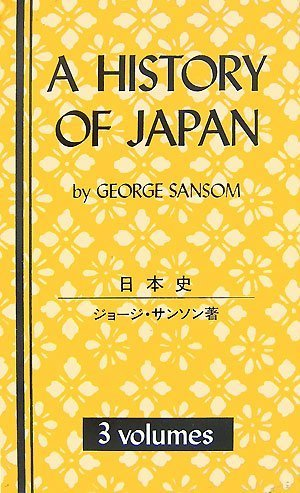 9784805303757: A history of Japan
