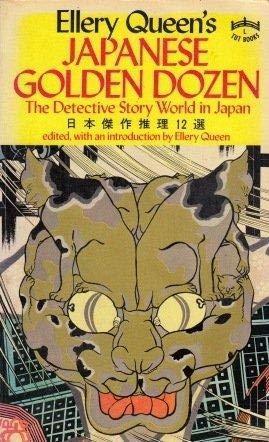 Ellery Queen's Japanese Golden Dozen: The Detective Story World in Japan: Charles E Tuttle