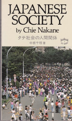 9784805304891: Japanese Society