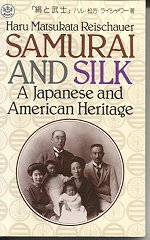 9784805305058: Samurai and Silk