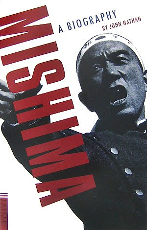 9784805306390: Mishima: A Biography