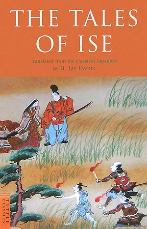 9784805307403: Tales of Ise