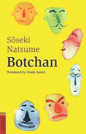 9784805308028: Son (English version)-Botchan (Tuttle Classics)