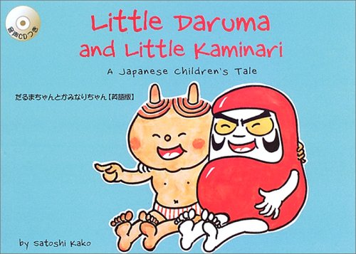 9784805308356: Little Daruma And Little Kaminari =Darumachan To Kaminarichan: A Japanese Children's Tale