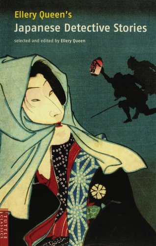 Ellery Queen's Japanese Detective Stories: Tuttle