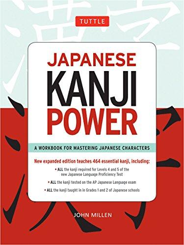 9784805308592: Japanese Kanji Power: (JLPT Levels N5 & N4) A