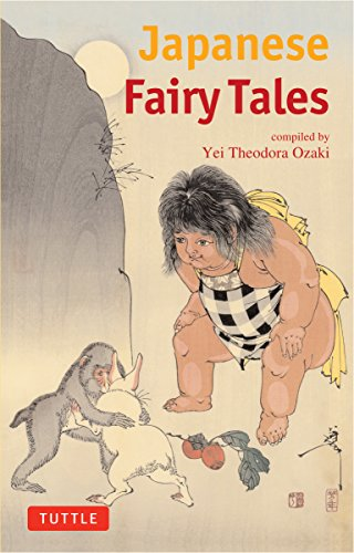 9784805308813: Japanese Fairy Tales (Tuttle Classics)