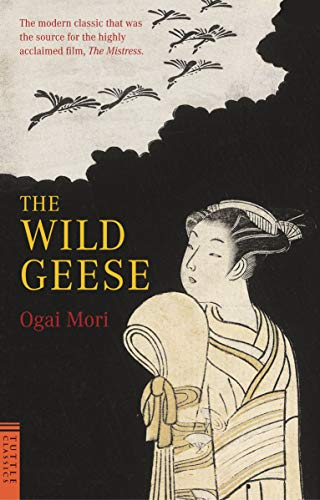 9784805308844: The Wild Geese