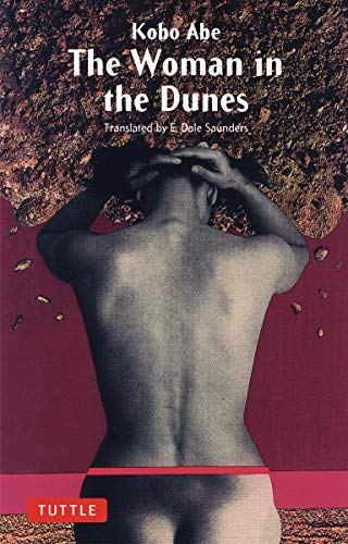 Woman in the Dunes (English version)-The Woman: K?b? Abe