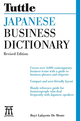 Tuttle Japanese Business Dictionary Revised Edition: Boye Lafayette De