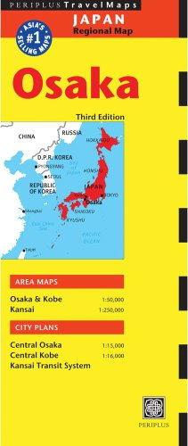 9784805309520: Osaka Travel Map Third Edition (Japan Region Maps)