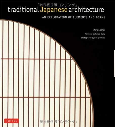 9784805309803: Traditional Japanese Architecture: An Exploration of Elements and Forms