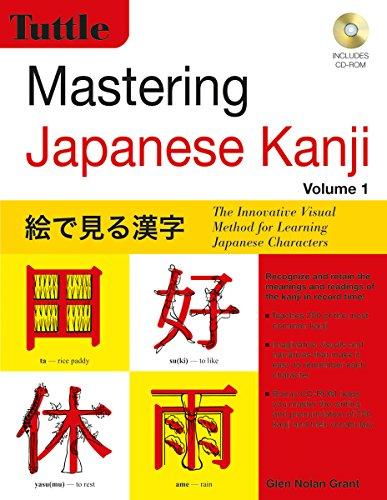 9784805309926: Mastering Japanese Kanji: The Innovative Visual Method for Learning Japanese Characters: 1