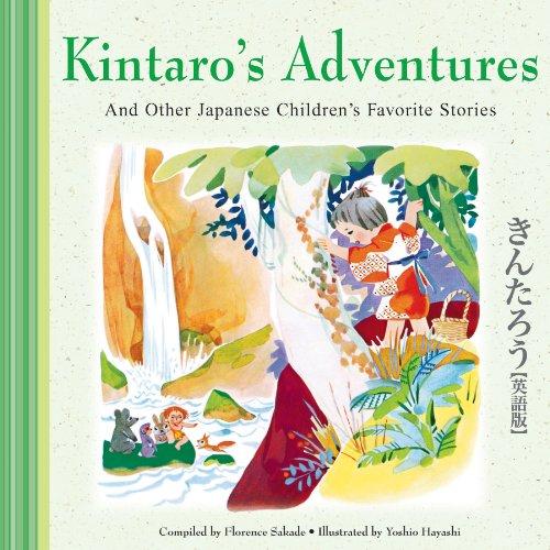 Kintaro's Adventures and Other Japanese Children's Favorite: Yoshio Hayashi; Florence