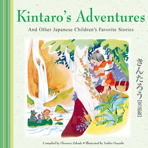 9784805309940: Kintaro's Adventures & Other Japanese Children's Stories