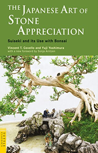 9784805310137: The Japanese Art of Stone Appreciation: Suiseki and its Use with Bonsai (Tuttle Classics)