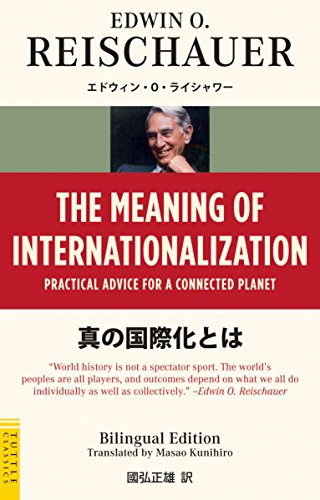 9784805310342: The Meaning of Internationalization: Practical Advice for a Connected Planet (Tuttle Classics)