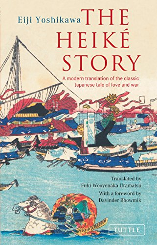 9784805310441: The Heike Story: A Modern Translation of the Classic Tale of Love and War