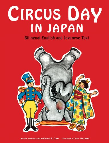 9784805310595: Circus Day in Japan: Bilingual English and Japanese Text