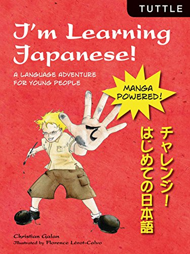 9784805310748: I'm Learning Japanese!: A Language Adventure for Young People