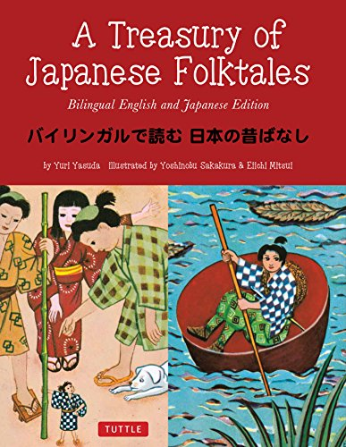9784805310793: A Treasury of Japanese Folktales: Bilingual English and Japanese Edition