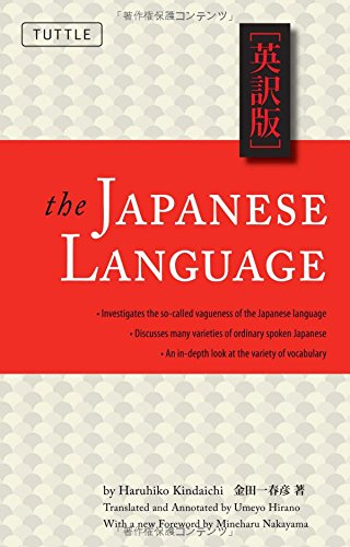 9784805310809: The Japanese Language