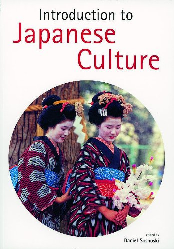 9784805310953: Introduction to Japanese Culture
