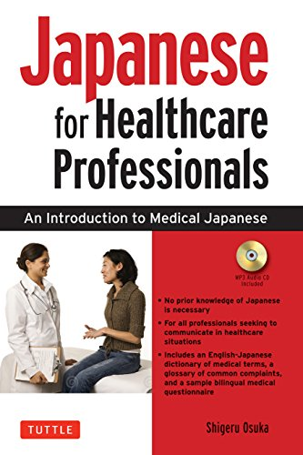 9784805311097: Japanese for Healthcare Professionals: An Introduction to Medical Japanese (Audio CD Included)
