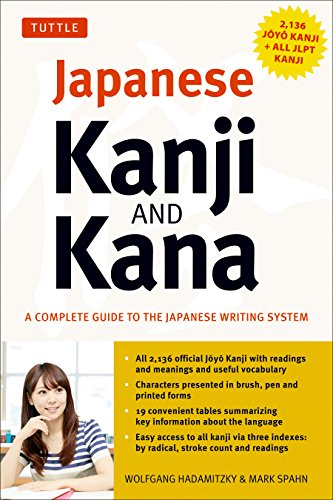 9784805311165: Japanese Kanji & Kana: A Complete Guide to the Japanese Writing System