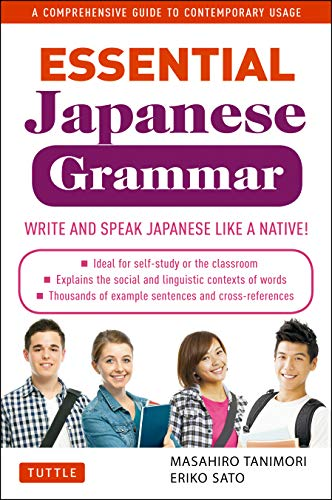 9784805311172: Essential Japanese Grammar: A Comprehensive Guide to Contemporary Usage: Learn Japanese Grammar and Vocabulary Quickly and Effectively
