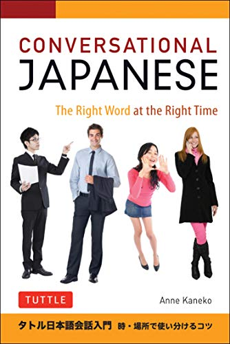 9784805311240: Conversational Japanese: The Right Word at the Right Time: This Japanese Phrasebook and Language Guide Lets You Learn Japanese Quickly!
