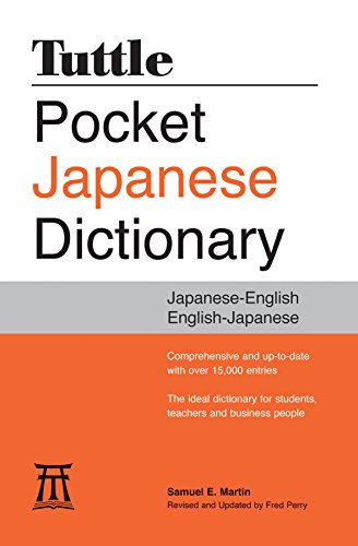 9784805311400: Tuttle Pocket Japanese Dictionary: Completely Revised and Updated Second Edition
