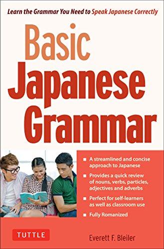 Basic Japanese Grammar: Bleiler, Everett F.