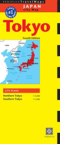 9784805311844: Tokyo Travel Map Fourth Edition