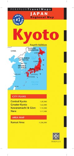 9784805311851: Kyoto Travel Map (Periplus Travel Maps)