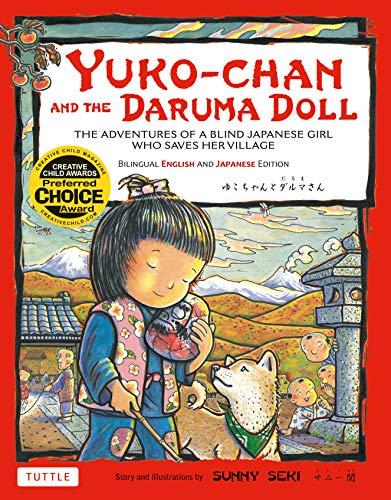 Yuko-Chan and the Daruma Doll: Sunny Seki