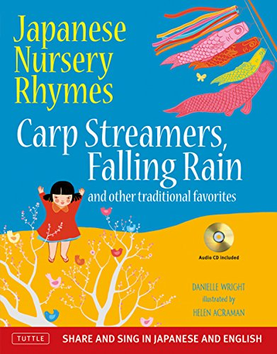 9784805311882: Japanese Nursery Rhymes: Carp Streamers, Falling Rain and Other Traditional Favorites (Share and Sing in Japanese & English; includes Audio CD)