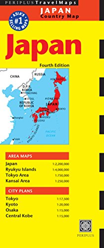 9784805311905: Japan Travel Map (Periplus Travel Maps)