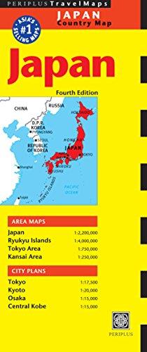 9784805311905: Japan Travel Map (Periplus Travel Maps)