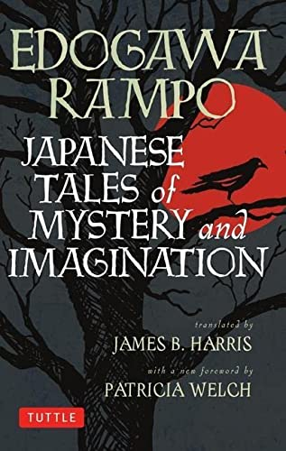9784805311936: Japanese Tales of Mystery and Imagination